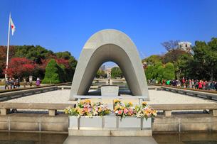 平和記念公園 慰霊碑の写真素材 [FYI01792619]