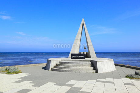 宗谷岬 日本最北端の地碑の写真素材 [FYI01792633]