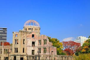 平和記念公園 原爆ドームの写真素材 [FYI01792964]