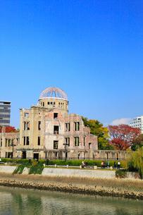 平和記念公園 原爆ドームの写真素材 [FYI01792966]