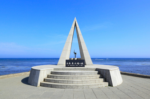 宗谷岬 日本最北端の地碑の写真素材 [FYI01792989]