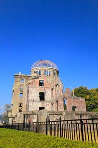 平和記念公園 原爆ドームの写真素材 [FYI01793030]