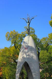 平和記念公園 原爆の子の像の写真素材 [FYI01793035]