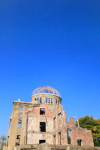 平和記念公園 原爆ドームの写真素材 [FYI01793165]