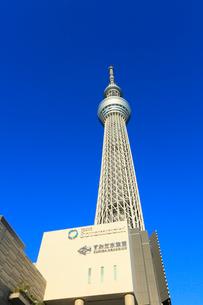 東京スカイツリータウンの写真素材 [FYI01793430]