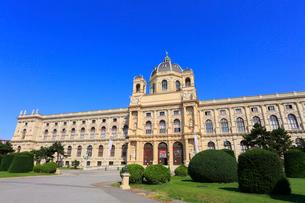 ウィーンの自然史博物館の写真素材 [FYI01794418]