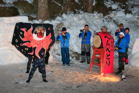 福地温泉・冬の風物詩 郷土芸能・へんべとりの写真素材 [FYI01795416]