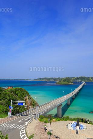 角島大橋と角島の写真素材 [FYI01795625]
