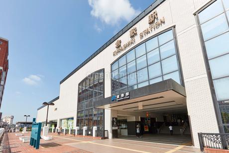 倉敷駅の写真素材 [FYI01797259]