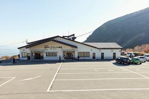 那須岳トレッキングの写真素材 [FYI01797484]