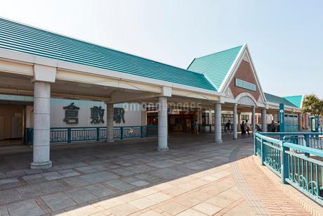 倉敷駅の写真素材 [FYI01797568]
