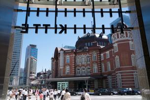 東京駅の写真素材 [FYI01797720]