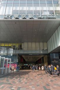 東京駅八重洲口の写真素材 [FYI01797873]