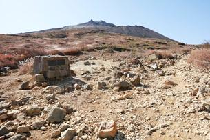 那須岳トレッキングの写真素材 [FYI01798033]