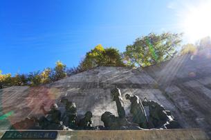 黒部ダム殉職者の慰霊碑の写真素材 [FYI01799005]