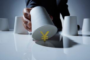 ビジネス獲得イメージの写真素材 [FYI01800689]