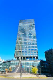 名古屋駅周辺の高層ビル 大名古屋ビルヂングの写真素材 [FYI01800806]