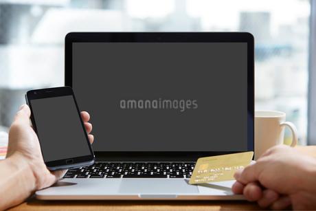 インターネットショッピングイメージの写真素材 [FYI01801219]