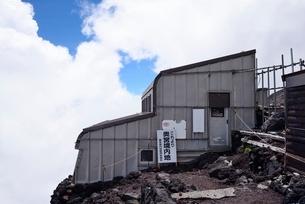 富士山富士宮ルート八合目 富士山衛生センター(救護所)の写真素材 [FYI01804417]