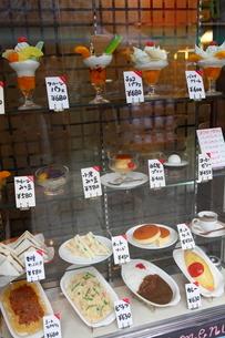 喫茶店のショーウインドウの写真素材 [FYI01804909]