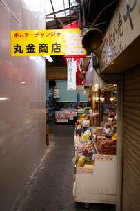 鶴橋商店街の写真素材 [FYI01805013]