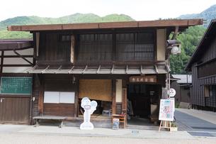 奈良井宿の奈良井会館の写真素材 [FYI01805097]
