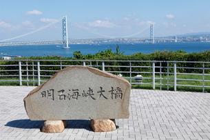 明石海峡大橋の写真素材 [FYI01805126]