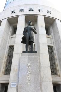 大阪(証券)取引所 五代友厚公像の写真素材 [FYI01805137]
