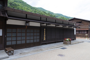 奈良井宿の奈良井地区公民館の写真素材 [FYI01805176]