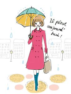 傘を持つ女性のイラスト素材 [FYI01805297]