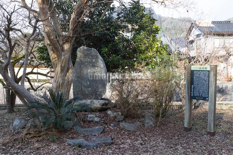 出石の弘道館跡の写真素材 [FYI01805388]