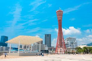 メリケンパークと神戸ポートタワーの写真素材 [FYI01805657]