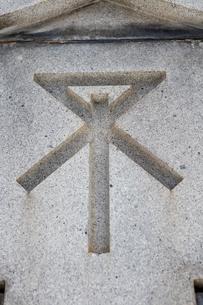 難波橋の澪標の写真素材 [FYI01805675]