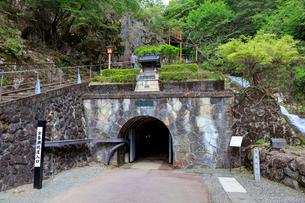 生野銀山の金香瀬坑道の写真素材 [FYI01805763]