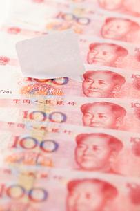 中国人民元紙幣とメモの写真素材 [FYI01807333]