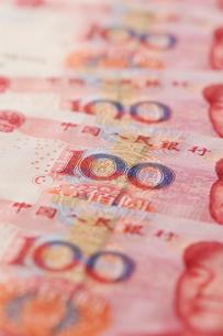 中国人民元紙幣の写真素材 [FYI01807429]