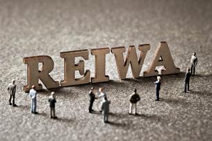 REIWAの文字とミニチュアの写真素材 [FYI01808940]