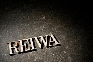 REIWAの文字の写真素材 [FYI01808983]