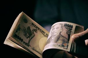 日本円の札束の写真素材 [FYI01809145]
