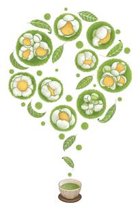グリーンティー 緑茶の香りに包まれてティーブレイクのイラスト素材 [FYI01810232]