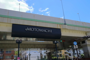 横浜元町商店街のサインの写真素材 [FYI01811382]