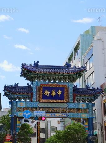 横浜中華街の門の写真素材 [FYI01811427]