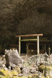高千穂の天安河原の写真素材 [FYI01812072]
