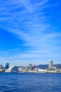 ポートアイランドより神戸市街を望むの写真素材 [FYI01816613]