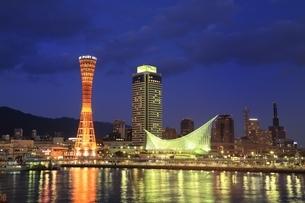 神戸メリケンパークと神戸市街夜景の写真素材 [FYI01817184]