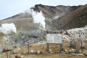秋の大雪山 旭岳の写真素材 [FYI01817581]