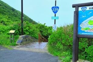 津軽半島 階段国道の写真素材 [FYI01818720]
