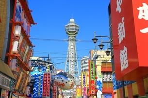 大阪 新世界と通天閣の写真素材 [FYI01818965]