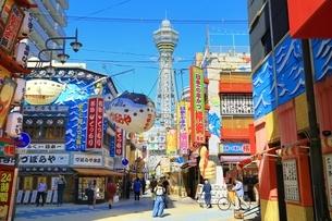 大阪 新世界と通天閣の写真素材 [FYI01819083]