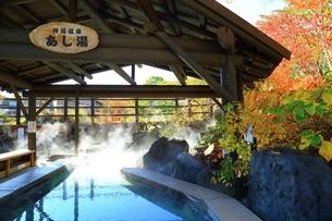 川湯温泉・あし湯と紅葉の写真素材 [FYI01819111]